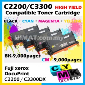 (FULL SET) Fuji Xerox DocuPrint C2200 / C3300DX / C3300 Printer (HIGH YIELD) Compatible Colour Laser Toner Cartridge CT350674 Black + CT350675 Cyan + CT350676 Magenta + CT3650677 Yellow