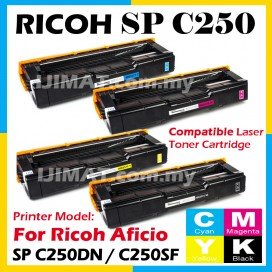 Compatible Colour Laser Toner Ricoh Aficio SP C250DN SPC250 SP C250 SPC250DN SPC 250 SP C250SF SPC250SF SP250 SPC250D Black Cyan Magenta Yellow Printer Ink