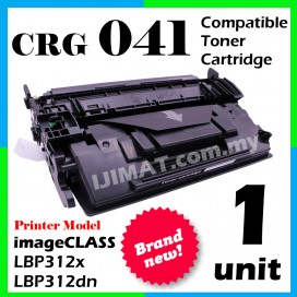 Canon 041 / Cartridge 041 / CRG 041 / CRG041 High Quality Compatible Laser Toner Cartridge For Canon imageCLASS LBP312x / LBP-312x / LBP312 / LBP 312x /  LBP312dn / LBP-312dn / LBP 312dn Printer Ink
