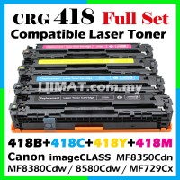 (FULL SET) Canon 418 Cartridge 418 CRG 418 Black + Cyan + Magenta + Yellow Compatible Laser Toner Cartridge For imageclass MF8350 MF8350cdn MF 8350cdn / MF8380 MF8380cdw MF 8380Cdw / MF8580 MF8580cdw MF 8580Cdw / MF729 MF 729cx MF729cx 729cx Printer Ink