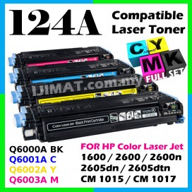 (FULL SET) HP 124A / Q6000A + Q60001A + Q6002A + Q6003A Compatible Toner Cartridge For HP LaserJet 1600 / 2600 / 2600n / 2605dn / 2605 / 2605dtn / CM1015 / CM1017 Printer Ink