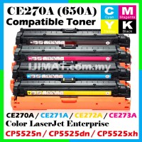 HP CE270A / CE271A / CE272A / CE273A Compatible Colour Laser Toner for HP Color LaserJet Enterprise CP5525 / 5525 / CP5525n / CP5525dn / CP5525xh Printer Ink