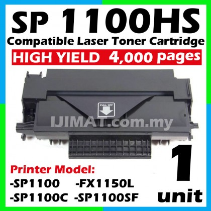 Ricoh Compatible Laser Toner Cartridge SP-1100 SP1100 1100 For Ricoh Aficio SP1100 / SP1100HS / SP1100SF / SP1150L / SP 1100 / SP 1100HS / SP 1100SF / SP-1100FS / SP 1150L / FX 1150L / FX1150L / FAX 1150L Printer Ink
