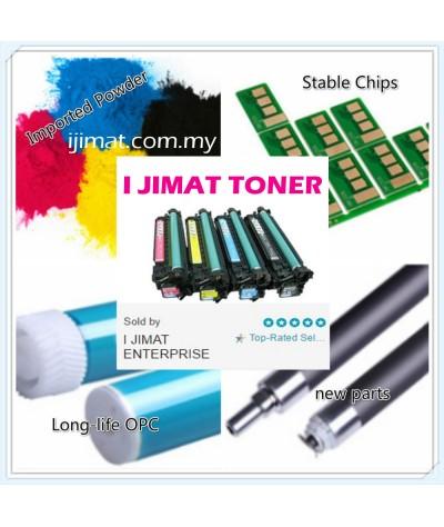 OKI Compatible Colour Laser Toner C310 / C330 / C331 / C510 / C511 / C530 / C531 / MC361 / MC362 / MC561 / MC562 Okidata Compatible Printer Ink BLACK + CYAN + MAGENTA + YELLOW