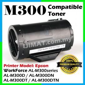 Epson M300 AL-M300 ALM300 AL M300 Compatible Laser Toner Cartridge 0689 For WorkForce AL-M300D ALM300D / AL-M300DN ALM300DN / AL-M300DT ALM300DT / AL-M300DTN ALM300DTN Printer Ink C13S050689 S050689