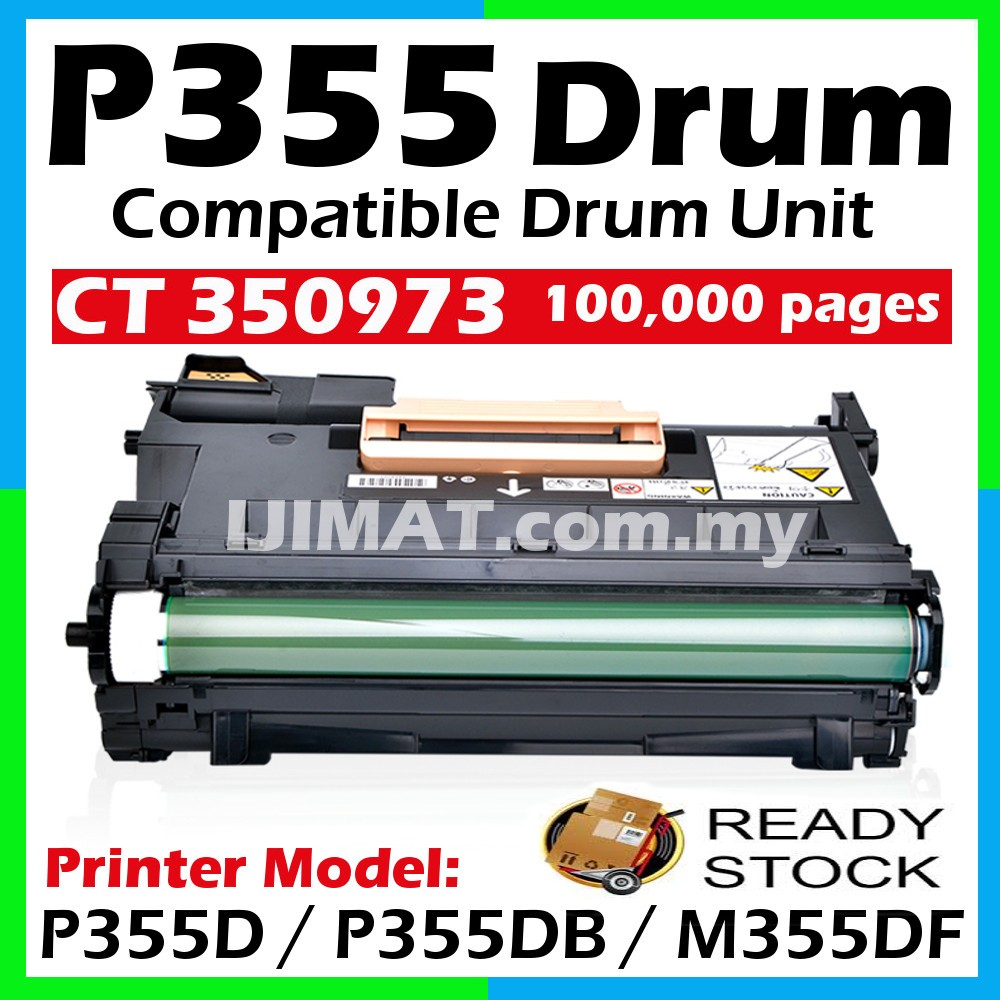 Fuji Xerox P355 / M355 / CT350973 / CT 350973 Compatible