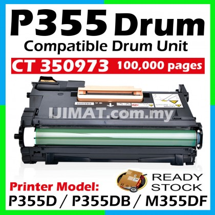 Fuji Xerox P355 / M355 / CT350973 / CT 350973 Compatible Imaging Drum Cartridge For Fuji Xerox P355d / P355db / M355df (Printer Drum Only)