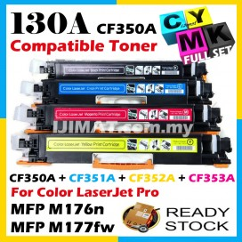 (FULL SET) HP 130A CF350A + CF351A + CF352A + CF353A Compatible Colour Laser Toner For LaserJet Pro MFP M176n / MFP M177fw / MFP M176 / MFP M177 Printer Ink