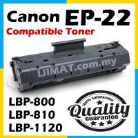 Canon Cartridge EP-22 / Canon EP22 High Quality Compatible Laser Toner For Canon LBP-800 LBP800 / LBP-810 LBP810 / LBP-1120 LBP1120 / LBP-250 LBP250 / LBP-350 LBP 350 / LBP-1110 LBP1110 Printer Ink