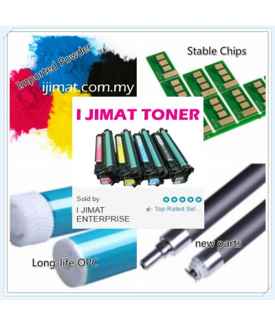 (FULL SET) HP 410A CF410A + CF411A + CF412A + CF413A Compatible Colour Laser Toner Cartridge For HP Colour LaserJet Pro M452dw / M452nw / MFP M477fdw / MFP M477dn / MFP M477fnw / MFP M377dw Printer Ink
