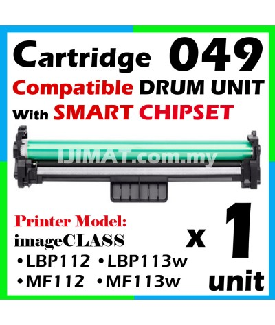 Canon 049 Cartridge 049 CRG049 CRG / CART049 Compatible Drum Cartridge For LaserJet Lasershot ImageClass LBP113w LBP-113w LBP 113w / MF113w MF-113w MF 113w 113w 113 LBP113 LBP-113 MF113 MF-113 ( Not Include Toner)