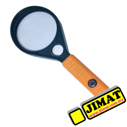 MG 89076 Magnifying Glass (75mm)