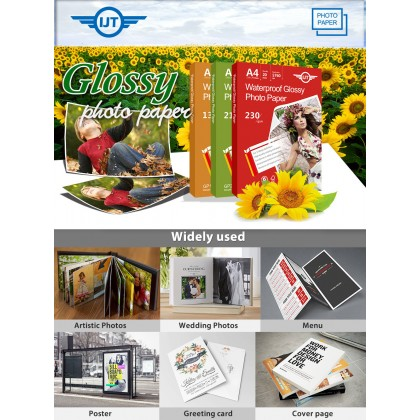 IJT GP210 Waterproof Glossy Photo Paper A4 Size 210g 210gsm (Each Pack 20 Sheets)