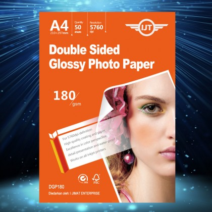 IJT DGP180 (DOUBLE SIDED) Waterproof Glossy Photo Paper A4 Size 180g 180gsm (Each Pack 50 Sheets)