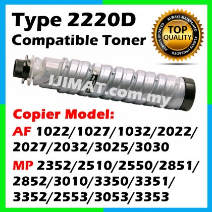 Ricoh 2220 2220D Compatible Copier Toner Cartridge For Ricoh Aficio AF2220D AF1022 AF1027 AF1032 AF2022 AF2027 AF2032 AF3025 AF3030 / MP2352 MP2510 MP2550 MP2851 MP2852 MP3010 MP3350 MP3351 MP3352 MP2553 MP3053 MP3353