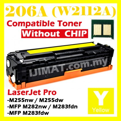 (B/C/Y/M) HP 206A W2110A Black / W2111A Cyan / W2112A Yellow / W2113A Magenta Compatible Colour Laser Toner For HP Color Laserjet Pro M255 M282 M283 MFP M282nw / MFP M283fdw / MFP M283fdn / M255dw / M255nw Printer Ink