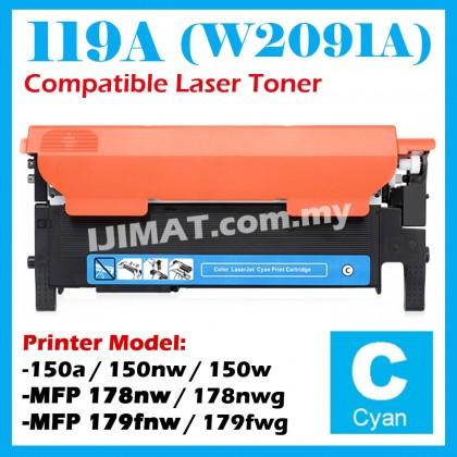 (B/C/Y/M) HP 119A W2090A Black / W2091A Cyan / W2092A Yellow / W2093A Magenta Compatible Colour Laser Toner For HP Color Laserjet 150A / 150NW / MFP 178nw MFP178nw MFP 178  / MFP 179fnw MFP179fnw MFP 179 Printer Ink