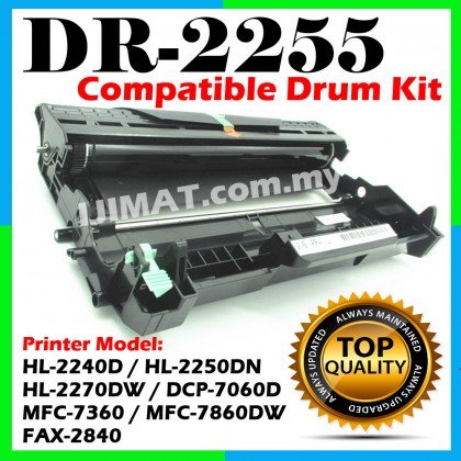 Brother DR2255 DR-2255 Compatible Drum Kit For HL-2130 HL2130 / DCP-7055 DCP7055 / HL-2240D HL2240D / HL-2250DN HL2250DN / HL-2270DW HL2270DW / DCP-7060D DCP7060D / MFC-7360 MFC7360 / MFC-7860DW MFC7860DW / FAX-2840 FAX2840 Printer (DRUM ONLY)