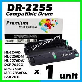 Brother DR2255 / DR-2255 High Quality Compatible Drum Kit For Brother HL-2130 / DCP-7055 / HL-2240D / HL-2250DN / HL-2270DW / DCP-7060D / MFC-7360 / MFC-7860DW / FAX-2840 Printer (DRUM ONLY)
