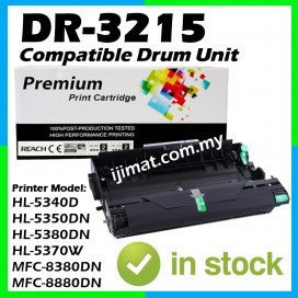 Brother DR3215 / DR-3215 Compatible Drum Kit For Brother HL5340 / HL-5340D / HL5350 / HL-5350DN / HL5380 / HL-5380DN / HL5370 / HL-5370W  / MFC8380 / MFC-8380DN / MFC8880 / MFC-8880DN Printer (DRUM ONLY)