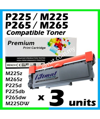 Fuji Xerox P225db Compatible Toner P225 / P225d / P225db / P265dw / M225 / M265z / M225z / M225dw / M225Z / CT202330 High Quality Compatible Toner