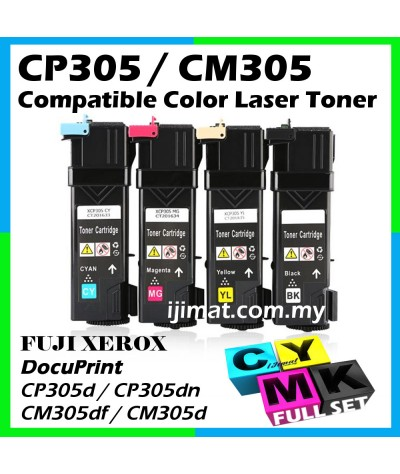 Compatible Laser Toner Fuji Xerox Docuprint CP305 / CP305d / CM305 / CM305df BLACK + CYAN + MAGENTA + YELLOW High Quality Compatible Toner Cartridge