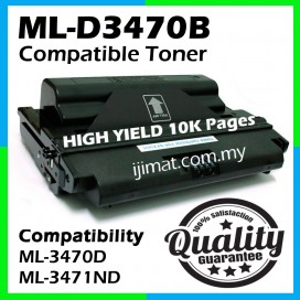 Samsung 3470 / ML-D3470B / MLD3470B / MLD3470 High Yield Compatible Laser Toner Cartridge For Samsung ML3470D / ML-3470D / ML3471ND / ML-3471ND Printer