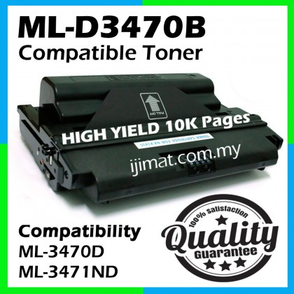 Samsung 3470 / ML-D3470B / MLD3470B / MLD3470 High Yield Compatible Laser Toner Cartridge For Samsung ML3470D / ML-3470D / ML3471ND / ML-3471ND Printer Ink