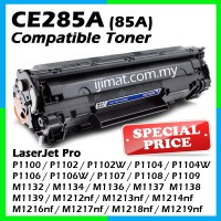 HP 285 / CE285A / 85A High Quality Compatible Toner Cartridge For HP Laserjet P1102 / P1102W / M1212NF / M1217nfw / P1100 / P1102W / M1132 / P1100 / M1130 / M1132 / M1210 / M1214nfh Printer