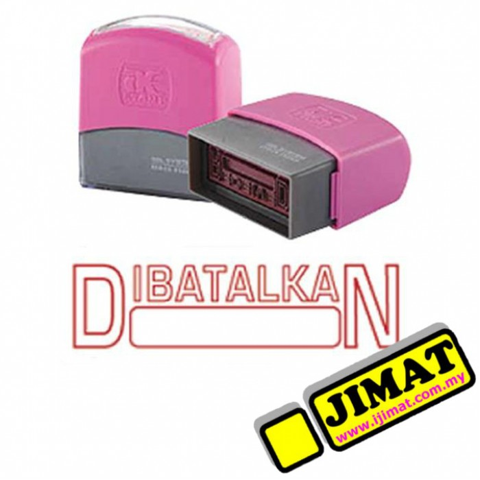 Stock Stamp DA 708