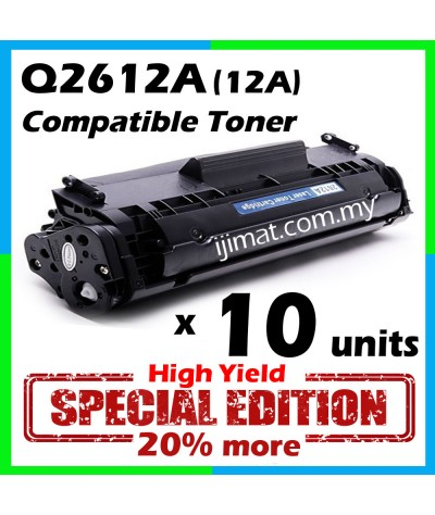 HP Q2612A / Q2612 /12A High Quality Compatible Toner Cartridge For HP LaserJet 1010 / 1012 / 1018 / 1020 / 1020nw / 1022 / 1022n / 1022nw / 3020 / 3015 / 3030 / 3050 / 3052 / M1319f / M1005 Printer Toner