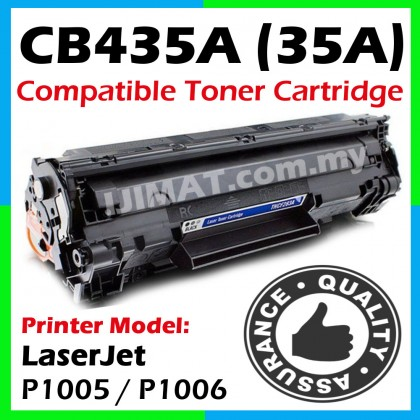 HP CB435A / 35A / 435A Compatible Laser Toner Cartridge For HP P1005, P1006 Printer Ink