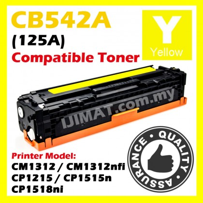 (B/C/Y/M) HP 125A CB540A Black / CB541A Cyan / CB542A Yellow / CB543A Magenta Compatible Colour Laser Toner For HP CP1215 / CP1515n / CP1518ni / CP1217 / CP1514n / CM1312 mfp / CM1312nfi mfp Printer Ink