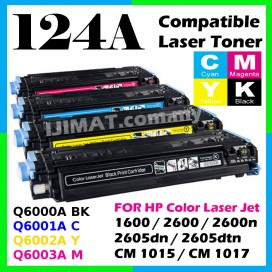 (B/C/Y/M) HP 124A Q6000A / Q60001A / Q6002A / Q6003A Compatible Laser Toner Cartridge For HP LaserJet 1600 / 2600 / 2600n / 2605dn / 2605 / 2605dtn / CM1015 / CM1017 Printer Ink