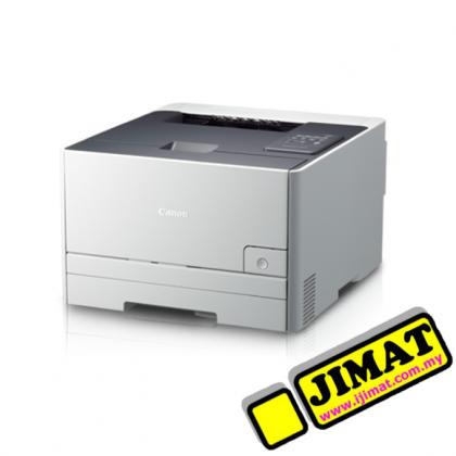 Canon imageCLASS LBP7100Cn Color Laser with Network (14ppm)