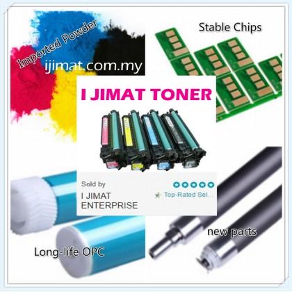 (B/C/M/Y) HP 130A CF350A / CF351A / CF352A / CF353A Compatible Colour Laser Toner For LaserJet Pro MFP M176n / MFP M177fw / MFP M176 / MFP M177 Printer Ink
