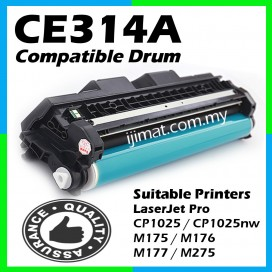 HP 126A / CE314A / CE314 High Quality Compatible Imaging Drum For HP LaserJet Pro CP1025 / CP1025nw / LaserJet Pro 100 M175nw / MFP M175a / M275 / MFP M176n / MFP M177fw Printer (DRUM ONLY)